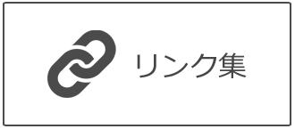 btn_links