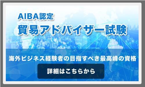 btn_top_test